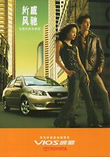 FAW Toyota Vios car (made in China) _2003 Prospekt / Brochure