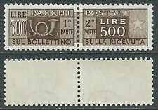 1946-51 ITALIA PACCHI POSTALI 500 LIRE RUOTA LUSSO MNH ** - B9