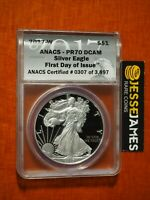 2017 W PROOF SILVER EAGLE ANACS PR70 DCAM FIRST DAY OF ISSUE FDI LABEL