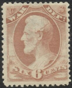 US Official, 1873 War, O86, VF/XF mint o.g., Rose, Abraham Lincoln