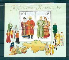 COSTUMI REGIONALI - TYPICAL COSTUMES KAZAKHSTAN 2007 block