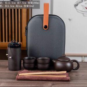 Gongfu Tea Pot Set 1 Pot+ 4 Cups + Carry Bag + Tea Towel + Tong + Tea Container