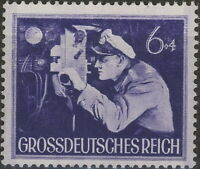 Stamp Germany Mi 876 Sc B260 1944 WW2 Reich Submarine Periscope Wehrmacht MNH