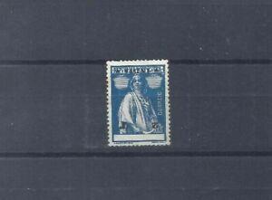 Portuguese INDIA CERES MH 1914 INVERTED 2 Tangas stamp #368 Scott #265 Mundifil