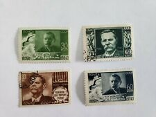 RUSSIA, 1943 - 1946, 4 stamps, Gorky, cancelled, used