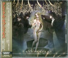 CRADLE OF FILTH-CRYPTORIANA: THE SEDUCTIVENESS OF DECAY-JAPAN CD F56