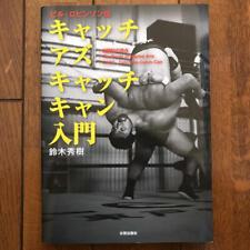Fighting Sport Wrestling Professional Wrestler Cacc Technique Photo Book Japan