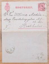 Mayfairstamps Sweden 1892 Upsala to Stockholm Stationery Letter Card wwk58521