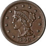 1849 Large Cent Choice AU+ Superb Eye Appeal Strong Strike