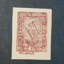 POLONIA, POLAND POLSKA  1942 CAMP POST OBOZU /OBONZOWA 15 MNH Signed