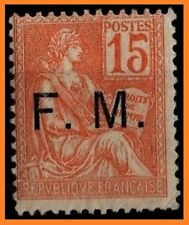 Franchise Militaire n°1, Neuf ** = Cote 230 € / Lot Timbre France