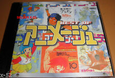Anime CD NAUSICAA Cat's Eye ASHITANO JOE arion Curtain Call ANIMAGE best of