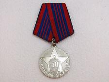 Soviet Militia (POLICE) 1917-1967 JUBILEE 50 Years Vintage USSR Russian Medal