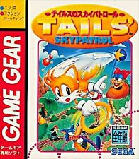 GAME GEAR TAILS' SKYPATROL No Box SEGA Works fully JAPAN Game USED