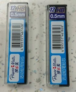 Papermate Clearpoint 0.5mm HB Pencil Lead - 2 x Packs of 12