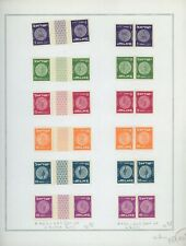 ISRAEL Marini Specialty Album Page Lot #90 - SEE SCAN - $$$