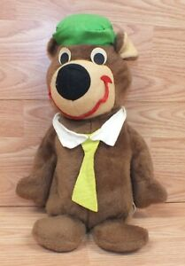 "Vintage Knickerbocker Yogi Bear 15"" (inch) Collectible Plush Doll Only **READ**"