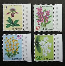 Taiwan Orchids 2007 Flower Flora Plant (stamp margin) MNH