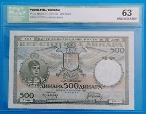 Yugoslavia, Kingdom of Yugoslavia ; 500 dinara 1935, P-32, ICG UNC 63