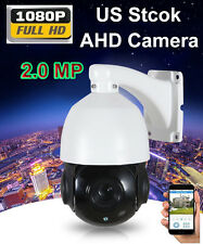 4.5'' 30X ZOOM AHD1080P 2.0 MP PTZ Speed Dome IR CUT Camera Night CMOS home CCTV