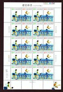 China-Taiwan Mi-Nr. 2469/72 - postfrisch auf zwei KLB à 20 Marken mit Rugby