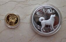China 2018 Dog No Colorized Gold and Silver Coins Set
