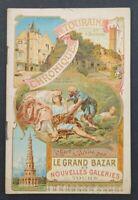 Guide tourisme 1914 CHRONIQUES DE TOURAINE Grand Bazar Tours