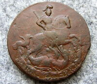 RUSSIA EMPIRE ELIZAVETA 1761 2 KOPEKS, St. GEORGE & DRAGON, HIGH GRADE, COPPER