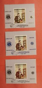3 IMPERF 1985 CENTRAL AFRICAN REP LIONS CLUB INTL GOLD + SILVER + BLUE OVPT S/S