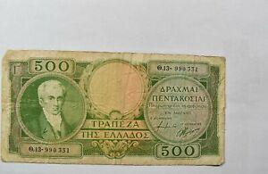 CrazieM World Bank Note - 1944-45 Greece 500 Drachmai - Collection Lot m212