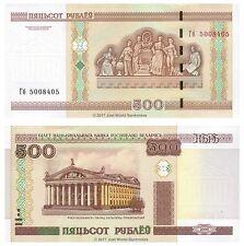 Belarus 500 Rubles 2011 P-27b Banknotes UNC