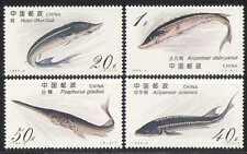 China 1994 Fish/Marine/Nature/Wildlife 4v set (n27651)