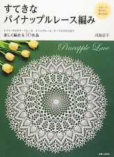New Japanese Pattern Craft Book Sutekina Pineapple Crochet Laces 50