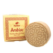 Palestine 100% Natural Organic Olive Oil Soap Nablus All Types of Skin 60 gr