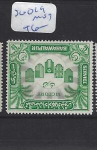 PAKISTAN BAHAWALPUR (P2612B)   SG O19    MOG