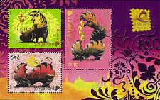 Singapore Stamp, 2010 SIN1001S1 Year of Tiger - BKK, Zodiac, Animal, Art
