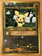 Pichu Pokemon Reverse Holo Neo Premium File 2 Japanese 172 VG