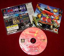 PS1 RARE Shooter Game RAIDEN DX NTSC-J Japan Import PlayStation