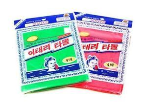 8 Pcs Asian Korean Exfoliating Bath Washcloth Body Skin Scrub Beauty Cloth Towel