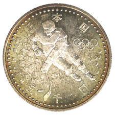 GIAPPONE JAPAN 5000 YEN 1997 1998 NAGANO WINTER OLYMPICS HOCKEY #5347A