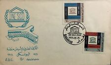 Iraq Stamps-FDC-1966-20th Anniversary of UNISCO-UN- Set Of 2 Stamps