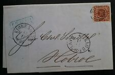 RARE 1859 Denmark Folded Cover ties 4S imperf stamp cancelled Copenhagen