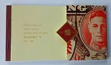 Hong Kong 1994 SB:33 $38 History of Hong Kong Definitive Stamps 1862-1992 Booklt