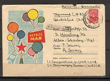 Stationery C02 Russia 1963 Cover addressed International May Holiday Star