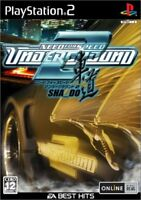 PS2 Need for Speed Underground 2 EA Best Hits Japan PlayStation 2 F/S