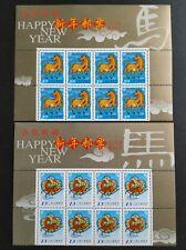 Taiwan 2001 (2002) Zodiac Lunar New Year Horse Stamps (2v Block 8 =16v) 台湾生肖马年邮票