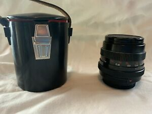 Pentacon Multi Coating Electric 1.8/50mm f/1.8 50mm for M42 No. 7922259