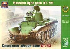 1/35 Russian light tank BT-7M Ark Models 35027 Models kits