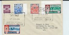 Middle East Muscat Oman 1970 definitives very scarce FDC