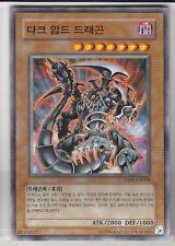 YU-GI-OH Finsterer Bewaffneter Drache Common koreanisch